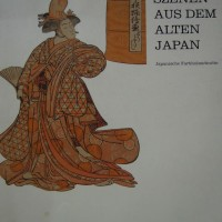 Scenen aus dem altem Japan 1993