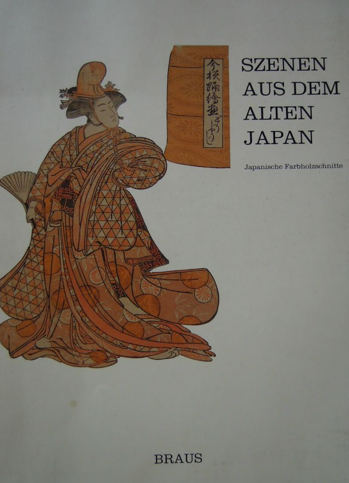 Scenen aus dem altem Japan 1993