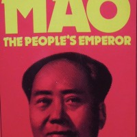 Mao The People's Emperor Dick Wilson