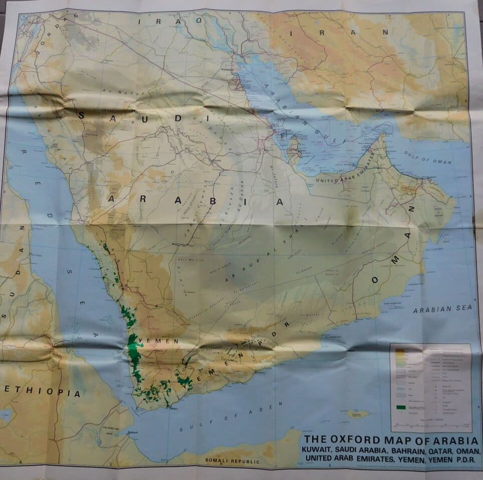 The Oxford map of Arabia 1976
