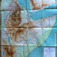 Etiopia Djibuti Somalia Jemen Africa old map 1935