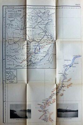 Karte zu Georg Wegener im Innersten China Vier Blatt